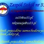 Oferta kształcenia na rok szkolny 2021/2022